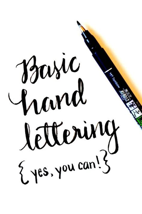 lettering typography tutorial basic hand lettering tutorial one artsy mama