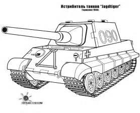 ausmalbilder f 252 r kinder panzerj 228 ge r jagdtiger