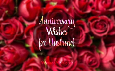 120  Anniversary Wishes for Husband : Romantic Happy Messages