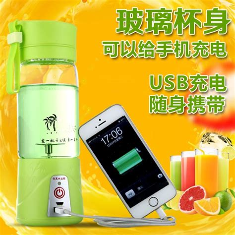 Power Juicer 7 In 1 mini portable rechargeable electric juicer cup 2 in 1