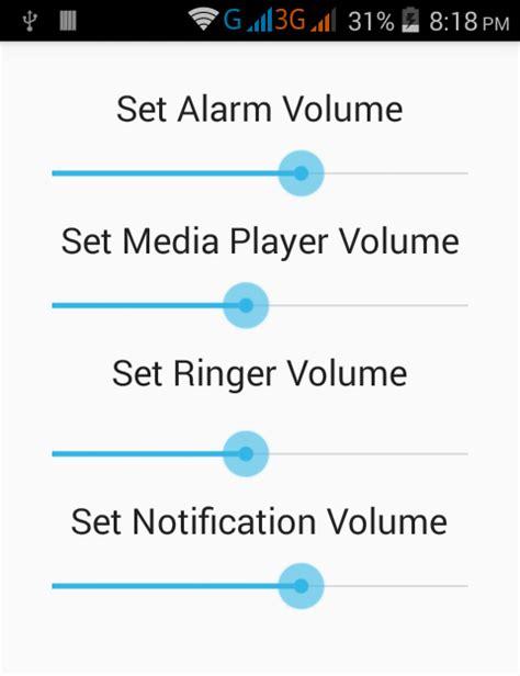 flash tutorial volume control android audiomanager volume control exle tutorial using