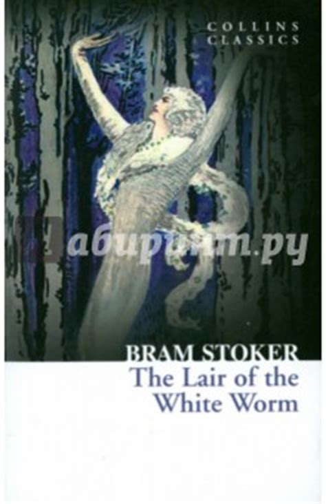 The Lair Of The White Worm Stoker Bram Издательство