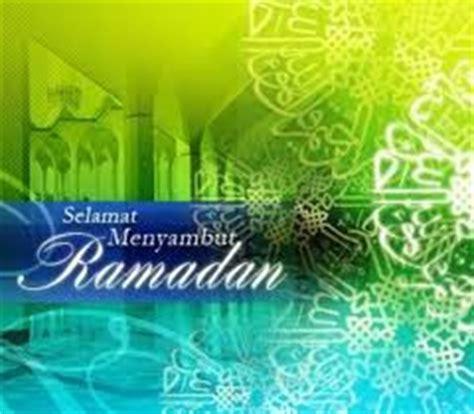 gambar marhaban yaa ramadhan gambar foto wallpaper