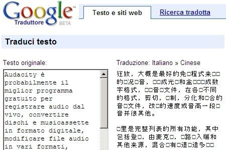 traduttore testi inglese ricerche correlate a traduttore vocale inglese italiano