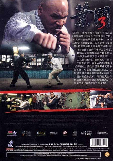 film ip man 3 subtitle indonesia ip man 3 dvd hong kong movie 2016 cast by donnie yen