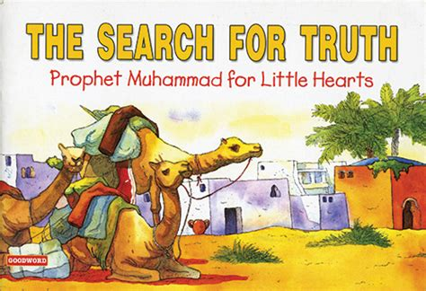 biography prophet muhammad illustrated search for truth shalimar books indian bookshop