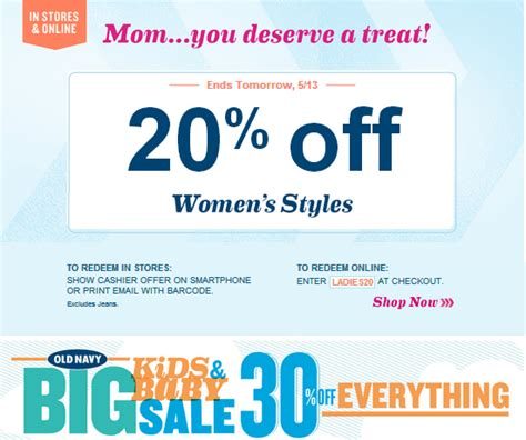 old navy coupons barcode old navy mom you deserve a treat offer get 20 off