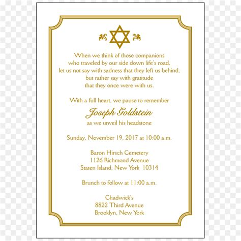 General Invitation Cute Pink And Lime Green Bat Mitzvah Invitation Card Template Idea With Multi Bat Mitzvah Invitation Templates