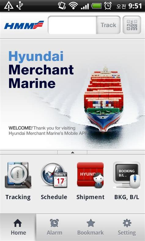hyundai merchant container tracking hmm shiptrack android apps on play