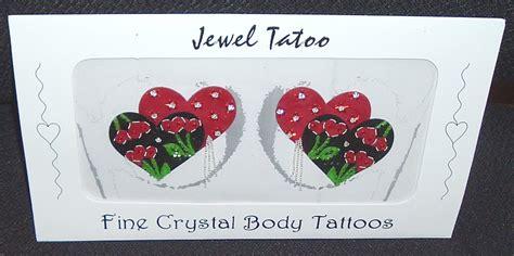 heart nipple tattoo pasties black bead