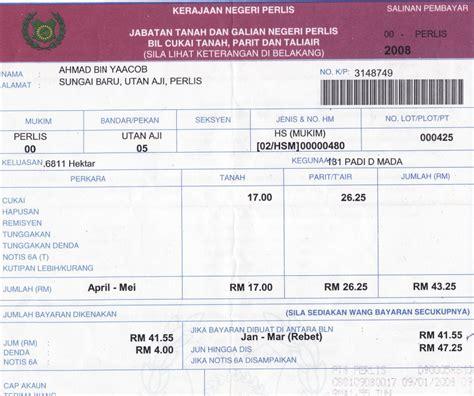 jenis cukai di malaysia jenis jenis cukai di malaysia nota penerangan b2013 1
