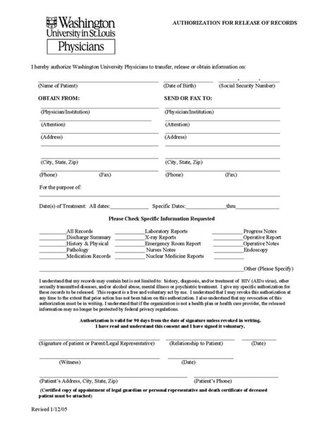 authorization release form release of records authorization sleep medicine center
