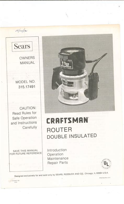 sears craftsman router model   owners manual