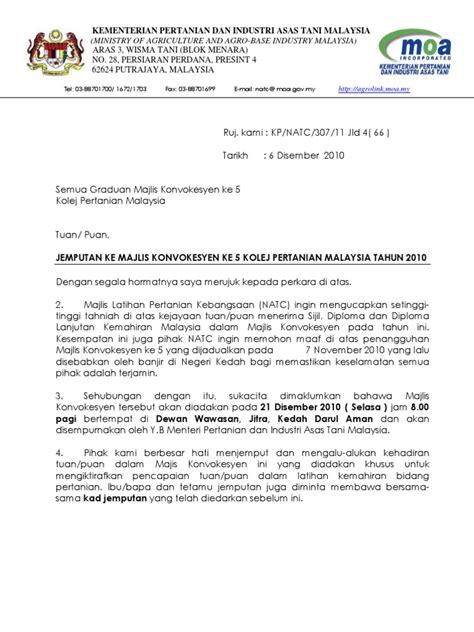 surat jemputan ke majlis konvokesyen ke 5 kolej pertanian malaysia