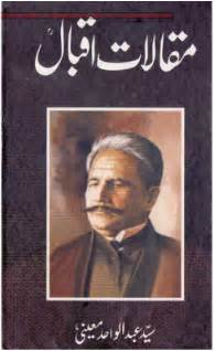 thesis about poetry translation allama iqbal thesis