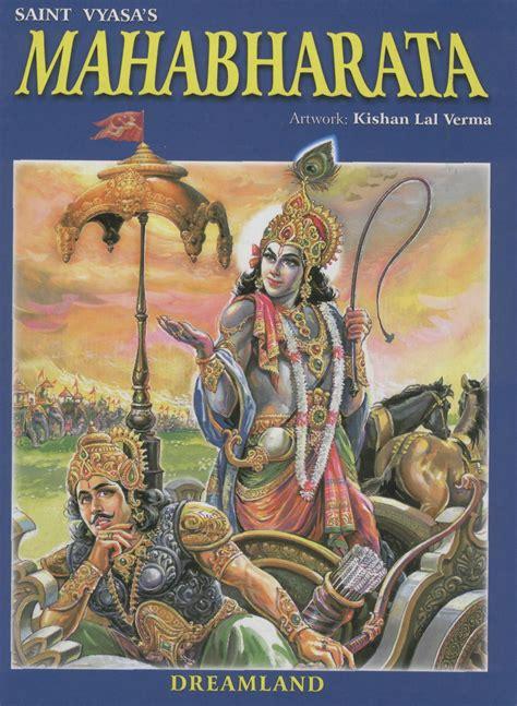 imagenes sensoriales del ramayana india la cuna del kamasutra taringa