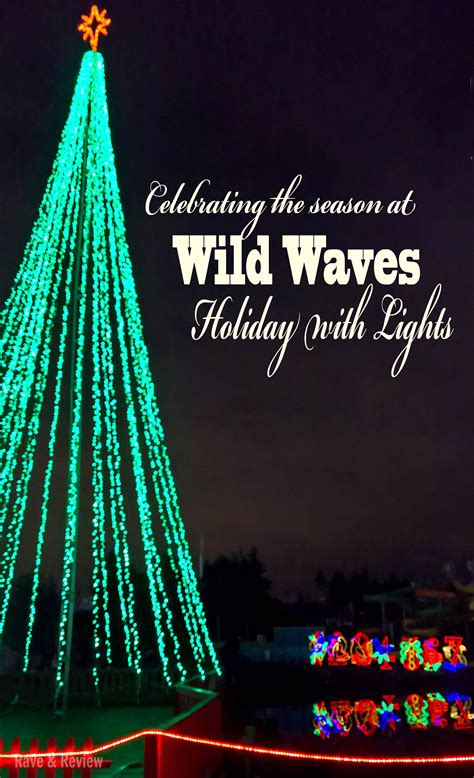 wildwabes christmas seattle waves with lights