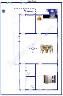 House For Plans east facing vastu house plan subhavaastu com