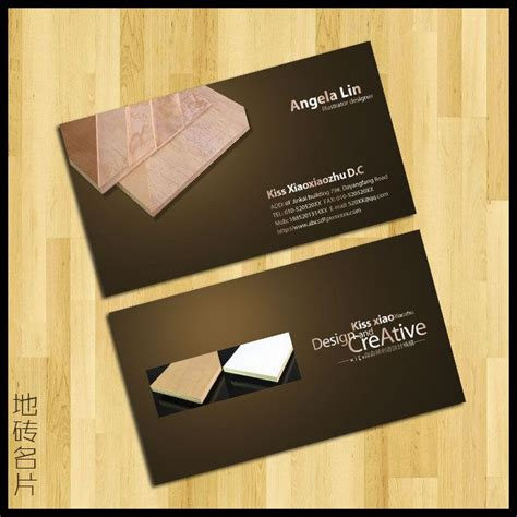 Tile Business Cards