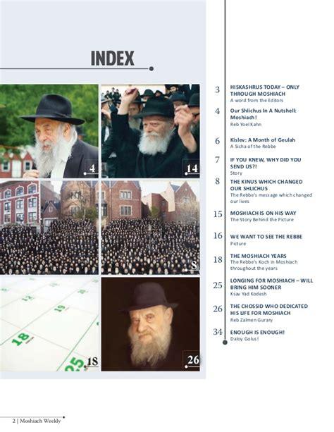 toldos in a nutshell 39 expanded moshiach weekly toldos