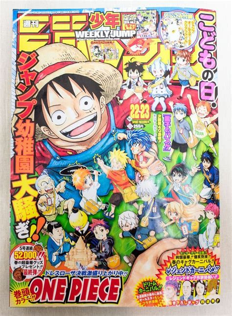 Shonen Jump Komik Vol 5 17 best images about books on shingeki no kyojin satan and samurai