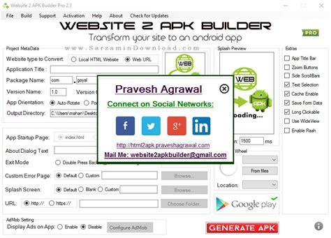 apk website دانلود نرم افزار ساخت برنامه اندروید سایت website 2 apk builder pro 2 1 دانلود رایگان