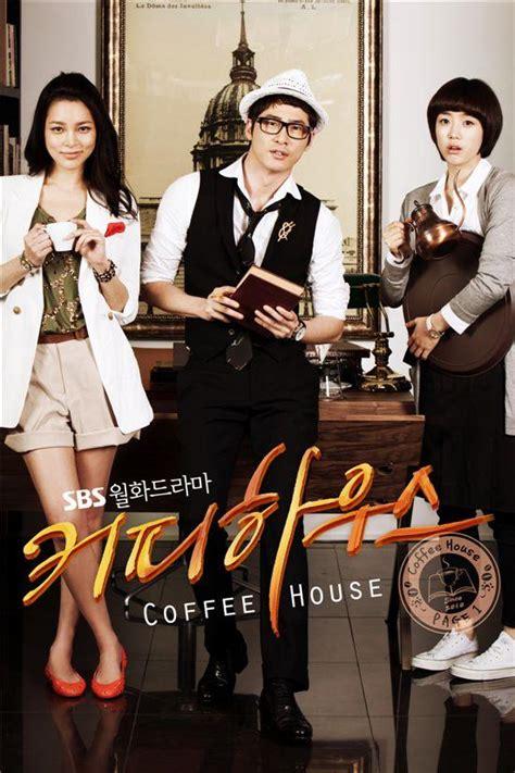 187 Coffee House 187 Korean Drama