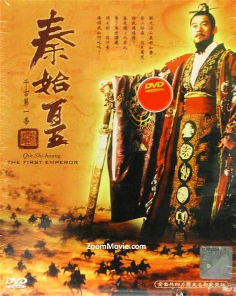 film china s first emperor qin shi huang the first emperor dvd china tv drama