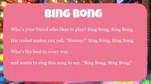 Bing bong quot inside out quot fan favorite plus new products
