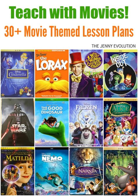 themes in an education the movie teach with movies movie themed lesson plans mommy