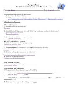 intel journey inside computer basics worksheet