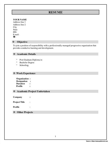 microsoft word resume template free download download now resume