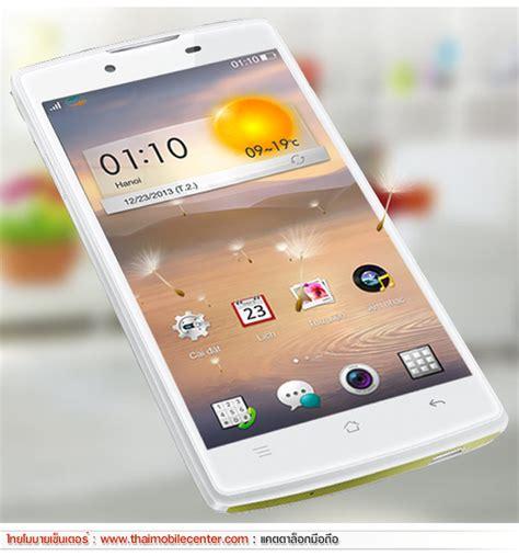 Tablet Oppo Neo R831 ร ปม อถ อ oppo neo r831 thaimobilecenter mobile phone