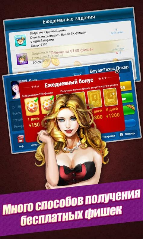 Poker Texas ???????   Android Apps on Google Play