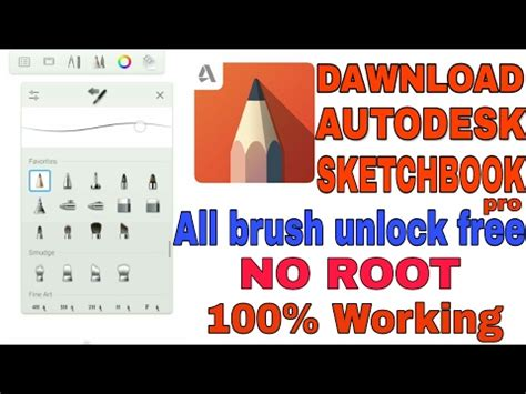 sketchbook pro unlocked dawnload autodesk sketchbook pro 2017 all brush free