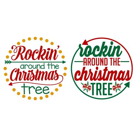 rockin around the christmas tree cuttable design