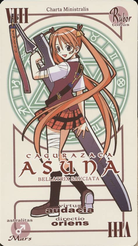 haha sooooo this is obviously in reference to the newest episode xd among bobbins and thread asuna kagurazaka sword negima