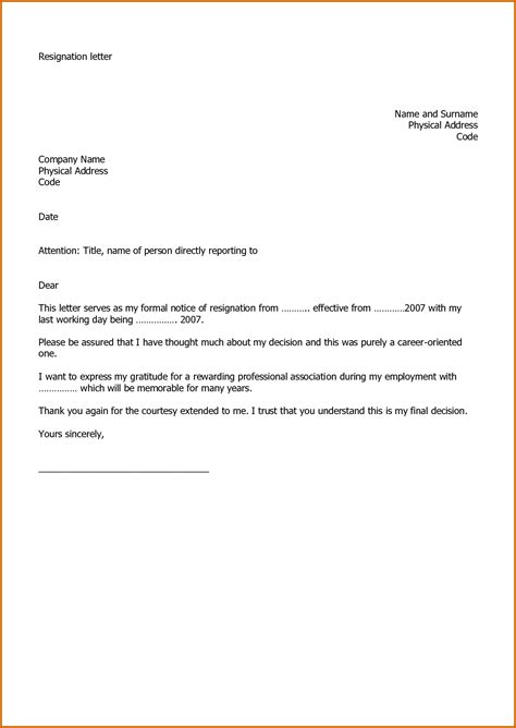 written notice letter template 7 how to write a notice for work lease template