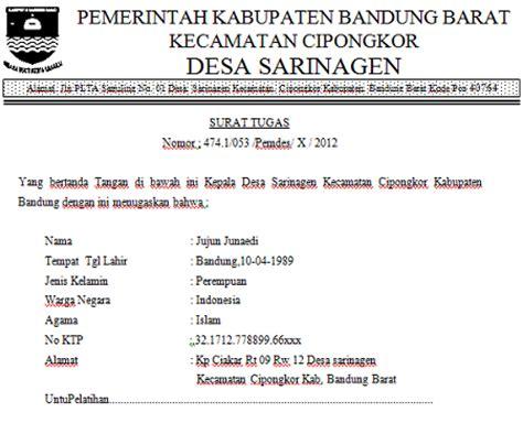 contoh surat jalan atau surat tugas dari kantor informasi bisnis terbaru