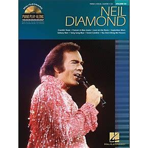 Cd V A Vocalist hal leonard neil piano play along volume 88 cd pkg arranged for piano vocal and