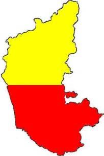 Karnataka Outline Map by ಚ ತ ರ Map Karnataka Flag Jpg ವ ಕ ಪ ಡ ಯ