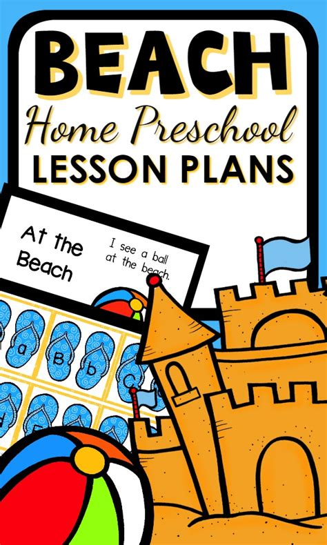 theme home preschool lesson plans home preschool 101