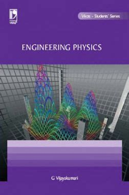 engineering physics   vijayakumari