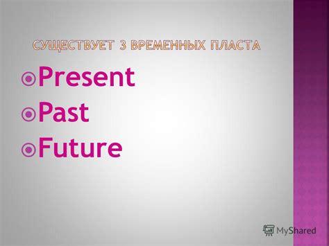 Jrotc In The Future Essay by Jrotc Past Present Future Essay