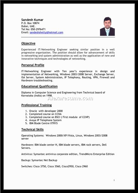 standard format of resume for internship simple cv format for applying in sector in india resume format
