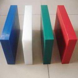 Plastik Pe Lldpe 25 X 40 Cm polyethylene sheets high density polyethylene sheets