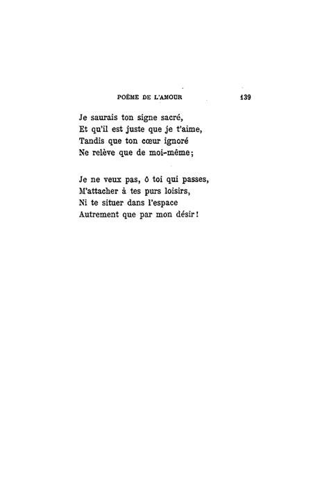 Page:Noailles - Poème de l'amour, 1924.djvu/137 - Wikisource