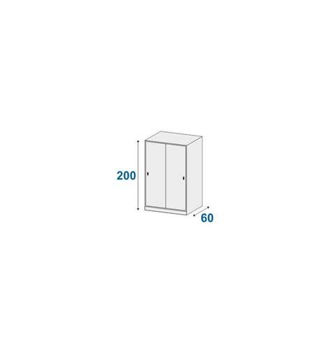 armadio metallo ante scorrevoli armadio ante scorrevoli in metallo con serratura offixstore