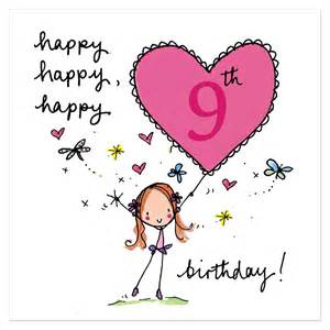 Happy Birthday Wishes For 9 Years Happy 9th Birthday Ninth Birthday Wishes Messages And