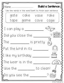 sentence worksheets for kindergarten prehension sentence